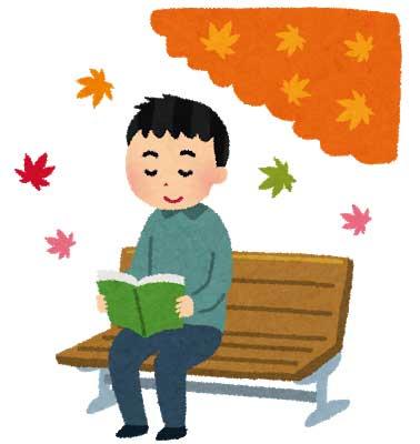4.読書好きになって総合読解力がアップ