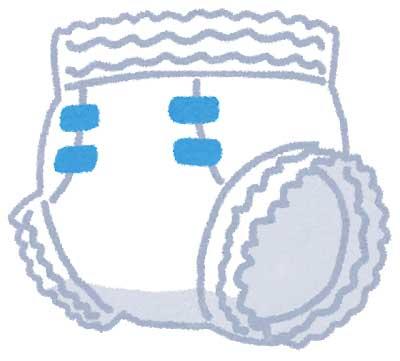 ドラム式洗濯乾燥機で間違えて紙オムツを洗った場合