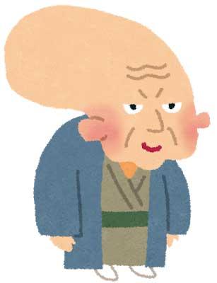 ゲゲゲの鬼太郎のアニメが見れる動画配信サービス