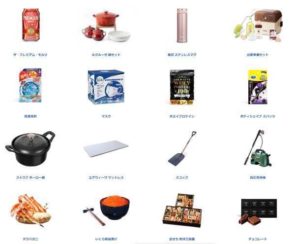 Amazonサイバーマンデーでお買い得な商品例2