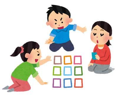 5歳の知育玩具
