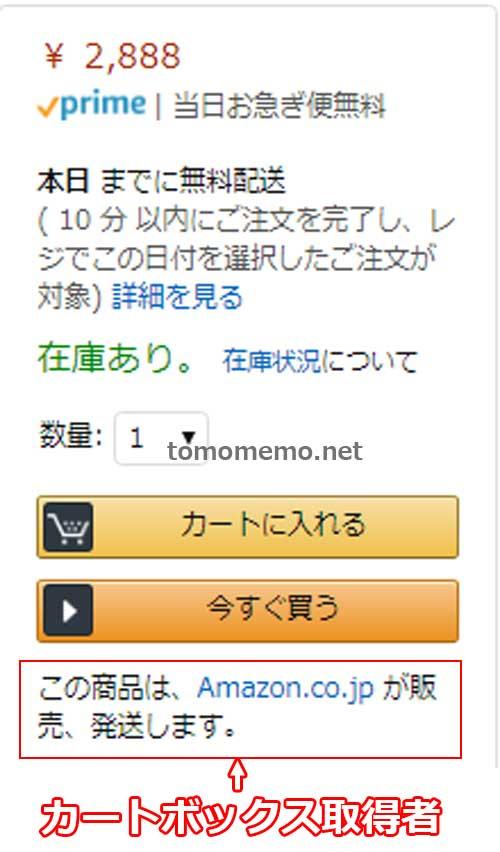 Amazonは1商品=1ページが基本