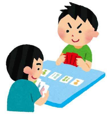 5歳向け知育玩具