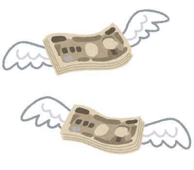 4.商品代金を取られる
