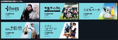 【PrimeVideoチャンネル】大阪チャンネルセレクトのおすすめ番組5選