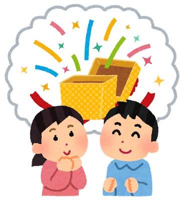 小学生が喜ぶプレゼント交換/予算500円以内