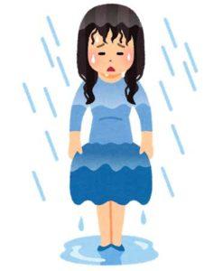 雨だと楽しめない場所