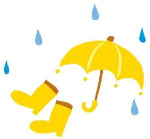 雨天時の持ち物は?