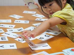 早期教育とは?