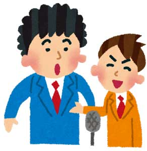 千鳥(ノブと大悟)のお笑い番組が見れる動画配信サイト