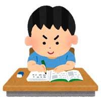 6.座って勉強する習慣