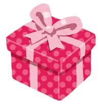 プレゼントの場合の注意点