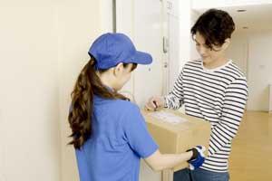 置き配の対象宅配業者